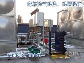 医院学校燃气热水锅炉 小区燃气壁挂采暖炉 节能热水锅炉
