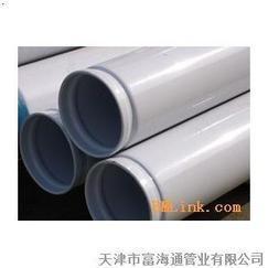 环氧涂塑给水钢塑管