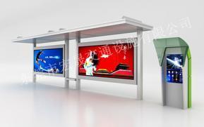 江西不锈钢候车亭制作 南昌彩钢候车亭款式设计