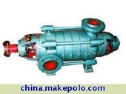 供应多级离心泵/D46-30*2