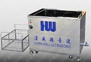 重庆汉威长荣超声波清洗设备成都汉荣机械