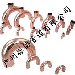 振协铜管件 紫铜管件弯头 紫铜管接头 空调制冷铜弯头 R410A专用