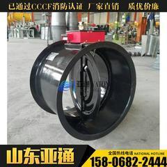 70度圆形3C防火阀,出厂随带3C标签