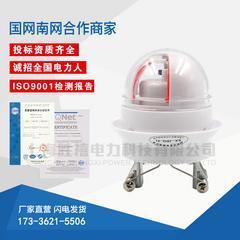 JDG架空型六合一高压电缆线路故障指示器 厂家直销 量大从优
