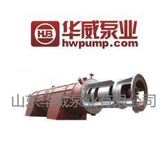 熔盐轴流泵RYB1800-4熔盐泵