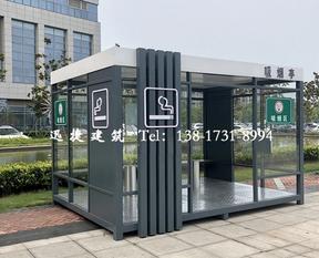 温州吸烟亭生产厂家、医院用吸烟亭、室外吸烟亭
