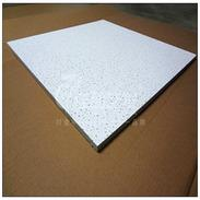 河南矿棉吸声板生产,郑州价格,佳和艺发品牌