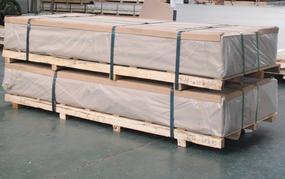 【1050铝板生产厂家,1050幕墙铝单板价格】百度推荐