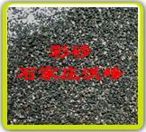 石材石料/天然水洗彩砂/彩色石子/石子颗粒