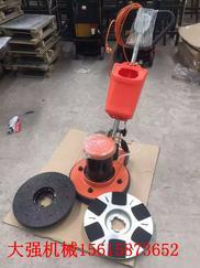 DMS250水磨石机