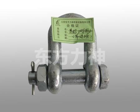 供应卸扣 弓型卸扣 D型卸扣
