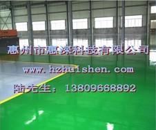 中国绿色环保地坪漆品牌-惠州环氧地坪漆惠深环氧地坪工程施工环氧地坪漆特点环氧地坪涂料