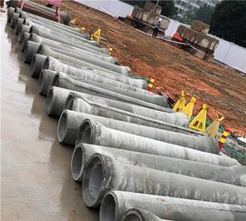 東莞二級水泥管-二級混凝土管-建興水泥制品
