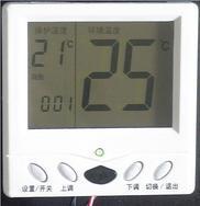 电采暖温控器CLD8801