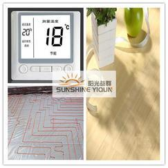 24k碳纤维发热线 碳纤维发热线电地暖
