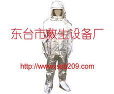隔热服,救生衣,防化服 ,呼吸器