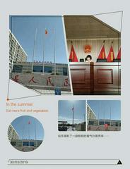 枣庄旗杆旗帜协会枣庄村委会旗杆厂