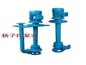 排污泵:YW型无堵塞液下型排污泵