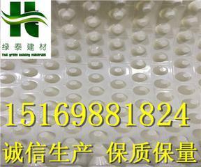 浙江嘉兴H20高车库绿化排水板铺设方法