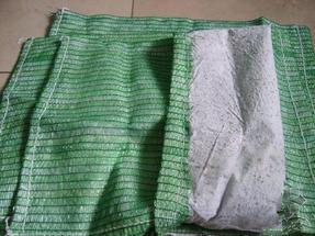 供应植生袋带草种