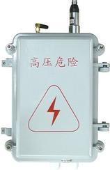 供应GSM-10型GSM中文短信路灯电缆报警前端控制器
