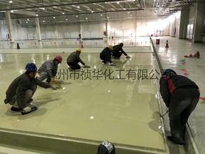 乙烯基树脂  乙烯基防腐地坪