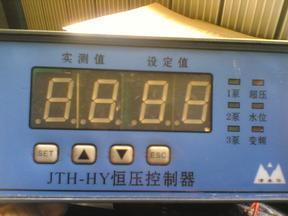 恒压供水控制器