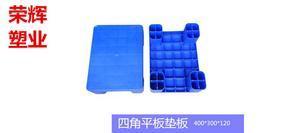 武汉塑料托盘生产厂家