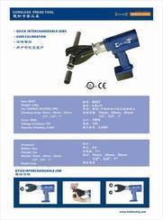 供应不锈钢管件专用工具BSST电动卡压钳