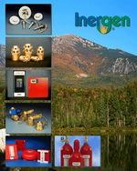 烟烙尽(INERGEN)气体灭火系统