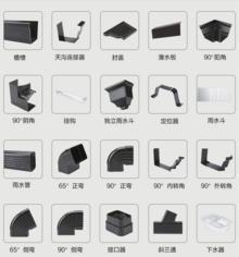 北京别墅屋檐雨水槽铝合金天沟成品檐沟彩铝檐槽落水排水槽雨水管