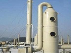 气箱脉冲袋式除尘器