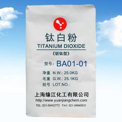 锐钛型钛白粉BA01-01通用型 高品质 树立行业标杆