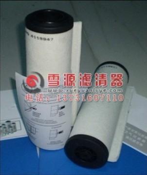 莱宝真空泵排气过滤器71064763