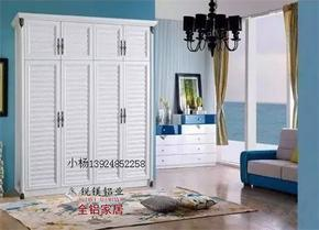 全铝极简风格衣柜推拉门 木纹色随意搭配柜门