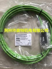 现货6AV2181-5AF08-0AX0西门子8米绿色二代移动面板连接电缆