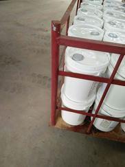 反渗透阻垢剂HT-0100