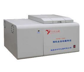 热卡机-验煤机-测煤矸石热量-检测煤炭大卡