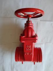DN150暗杆沟槽闸阀 软密封沟槽闸阀