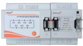 AFPM3-2AVM消防设备双电源监控模块/电压电流监测