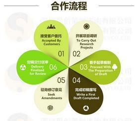 深圳代写工艺项目可行性计划书