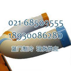 移动空调冷风管 热风管 电容