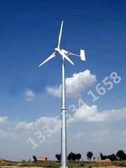 免费安装风力发电机厂家 低速马达sc-500w