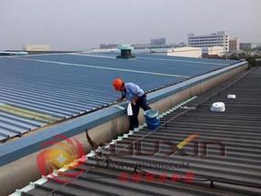 海口金属屋面-彩钢屋面防水补漏