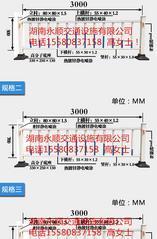 湖南2017年HL-0150全新城市艺术护栏园林隔离栏