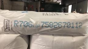 杜邦进口金红石钛白粉R706