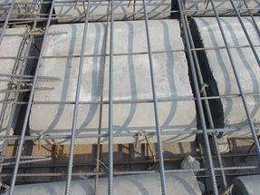 现浇混凝土空心密肋楼盖高强轻质填充箱