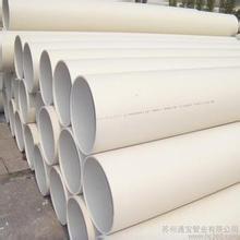 PVC排水管及电工管