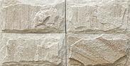 草白玉蘑菇石墙石