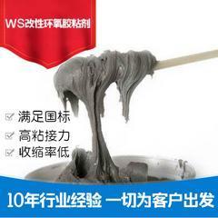 粘钢板与钢板、混凝土加固胶粘剂价格